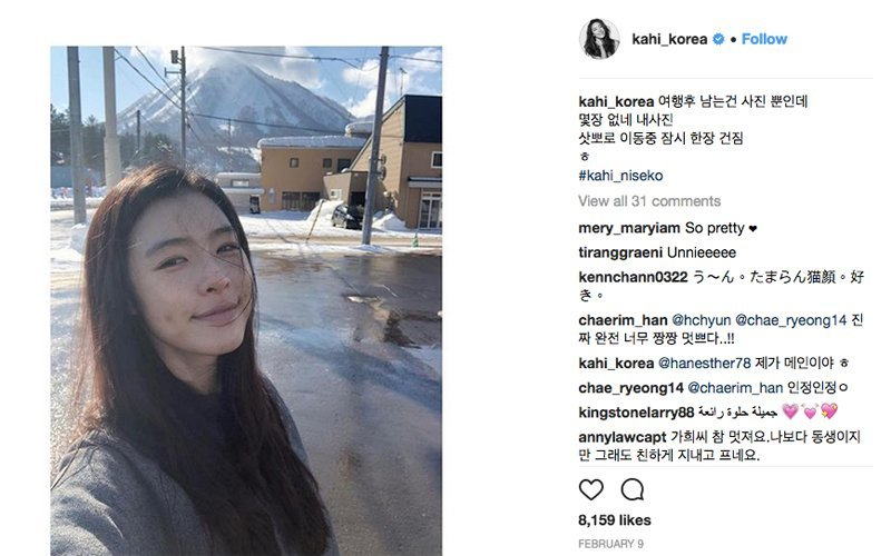 K-pop star Kahi in Niseko 2018