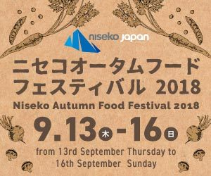 vacation niseko autumn food festival