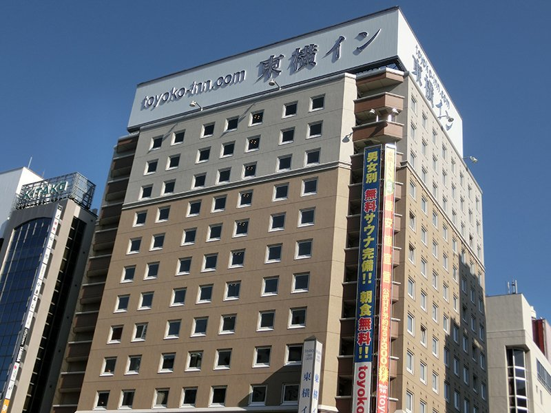 vacation niseko discount Toyoko Inn Sapporo Susukino Kosaten