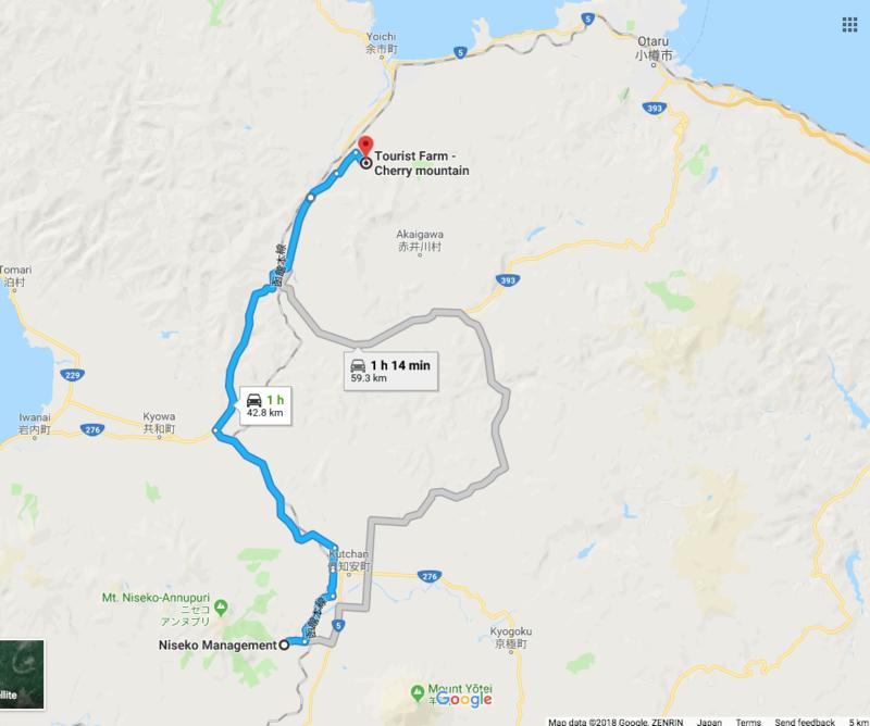 ニセコからさくらんぼ山観光果樹園までの地図