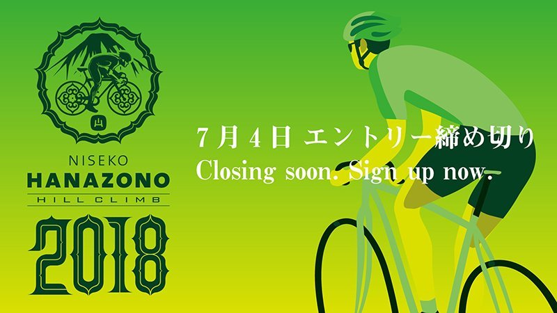 hanazono hill climb sign up