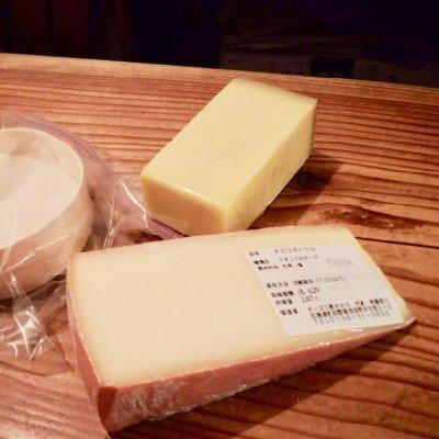 タカラ牧場のチーズ3点