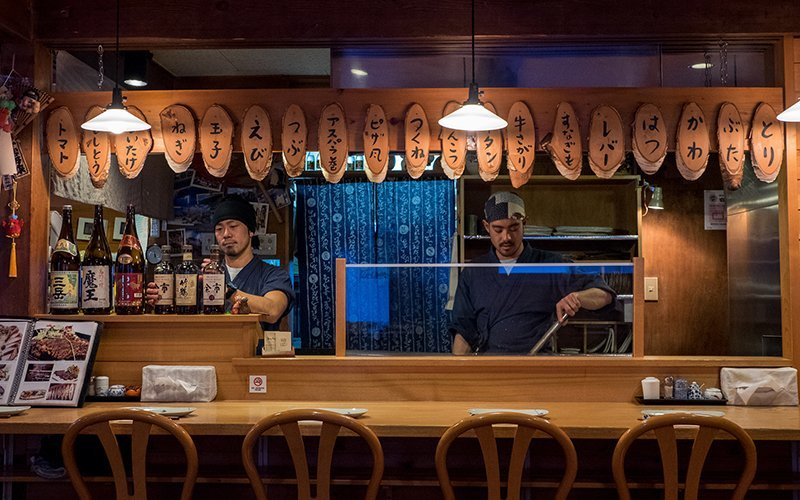 bang bang niseko hirafu restaurant