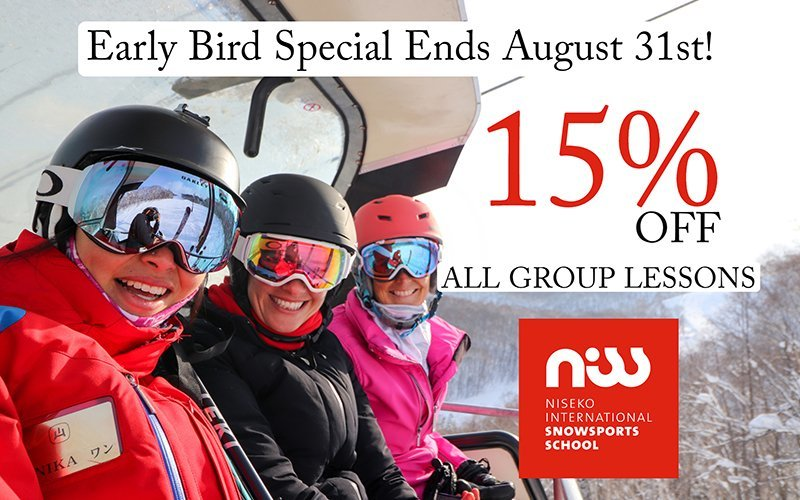 NISS early bird ski lesson discount niseko