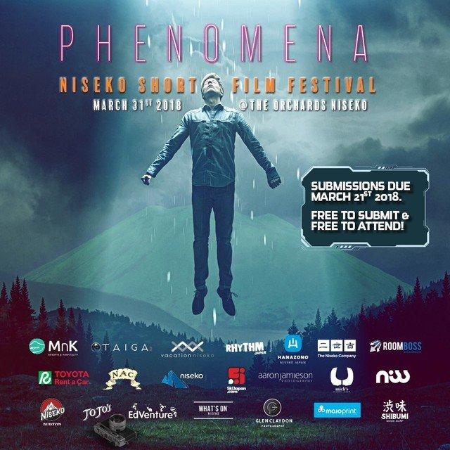 Phenomena2018 medium