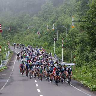 Vacation niseko classic 2018 cycling race small