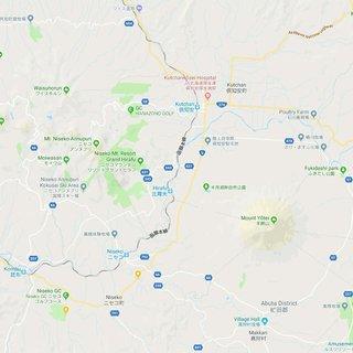 Google maps niseko hokkaido japan small
