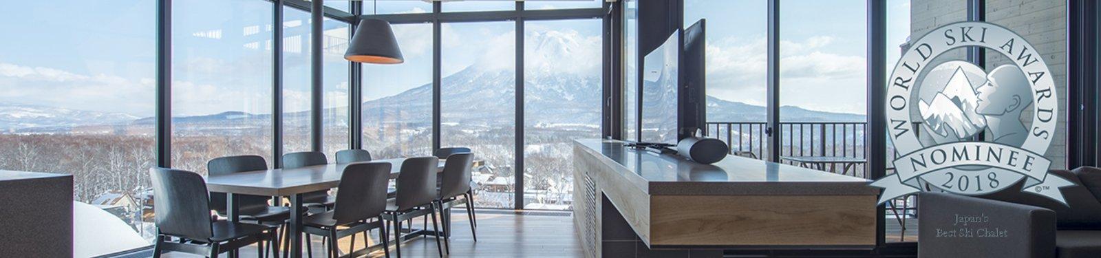 Aspect-niseko-world-ski-awards-top-banner