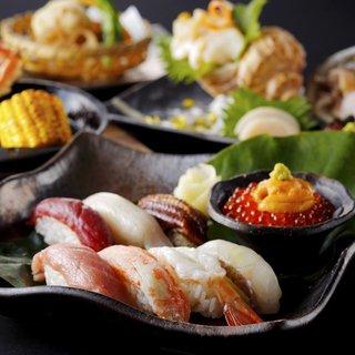 Niseko autumn food festival square small