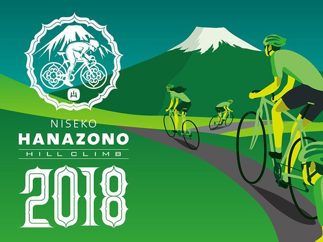 Hanazono-hill-climb-2018-new-web