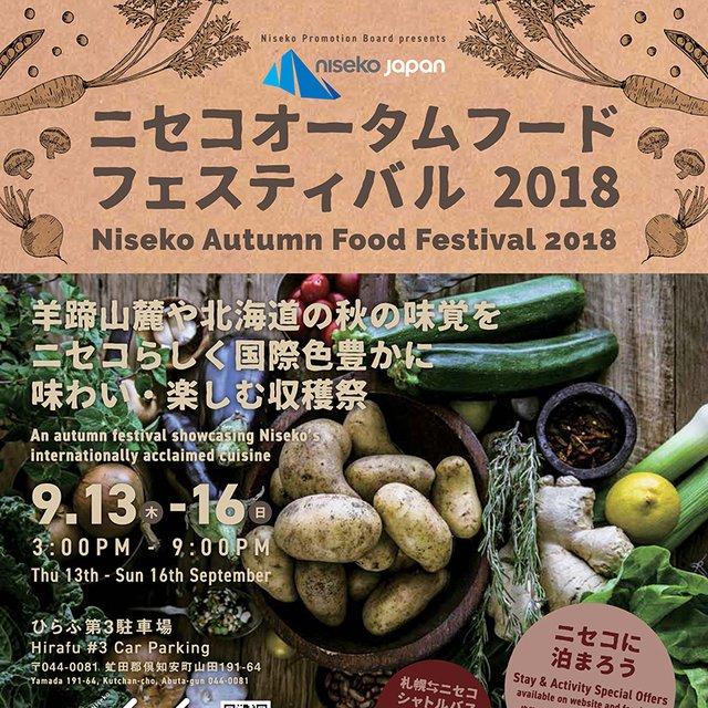 Niseko Autumn Food Festival Special Offer