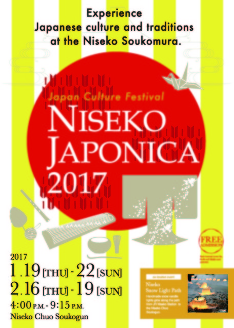 Niseko japonica 2017 medium