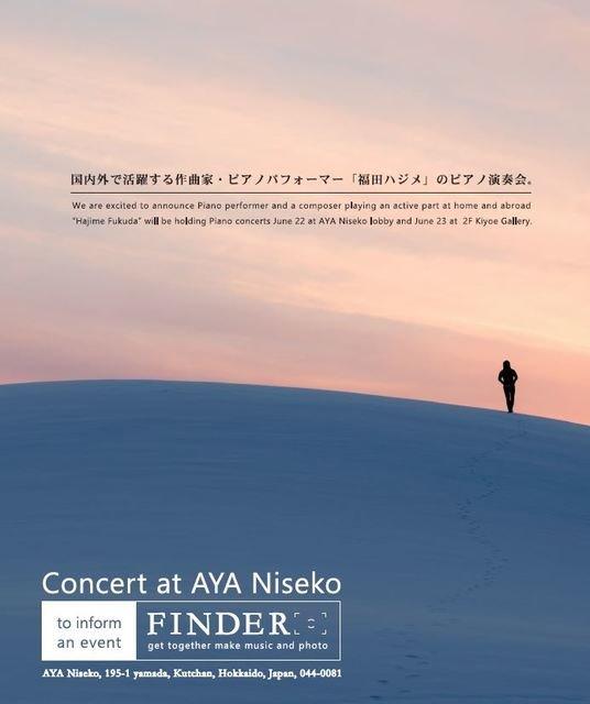 Pianist hajime fukuda concerts 2017 medium