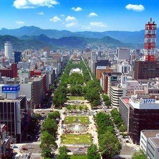 Sapporo Hokkaido City View Niseko