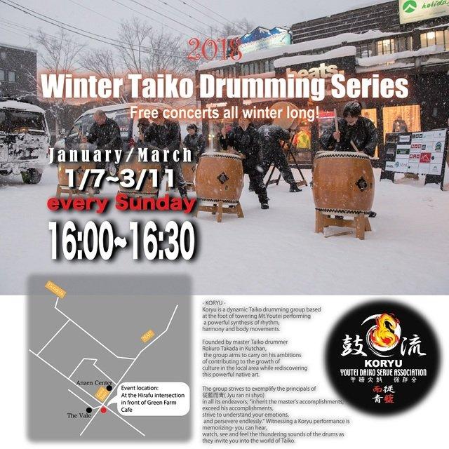 Winter taiko drumming series square medium